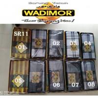 SARUNG WADIMOR ORIGINAL SR11